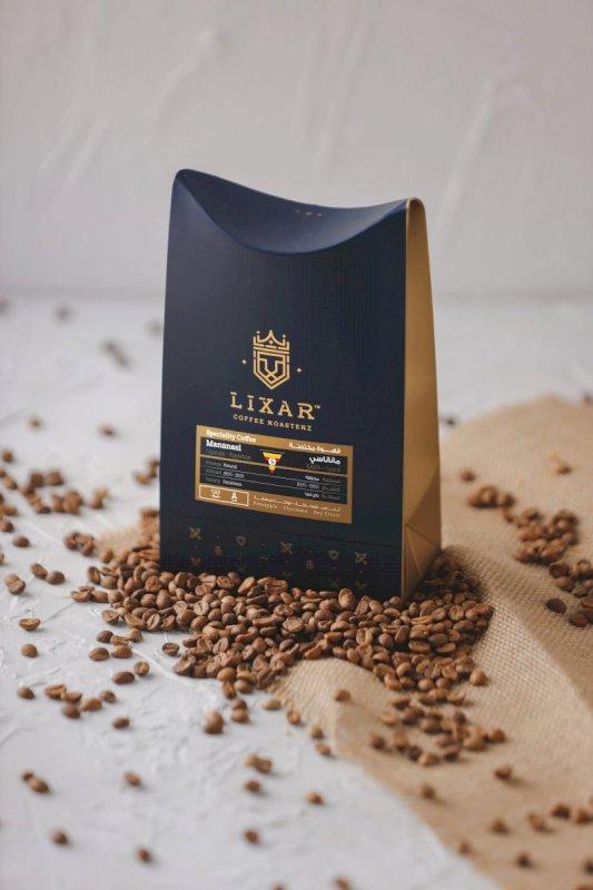 Ugandan Specialty Coffee