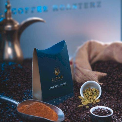 Dark Arabic Coffee Cardamom