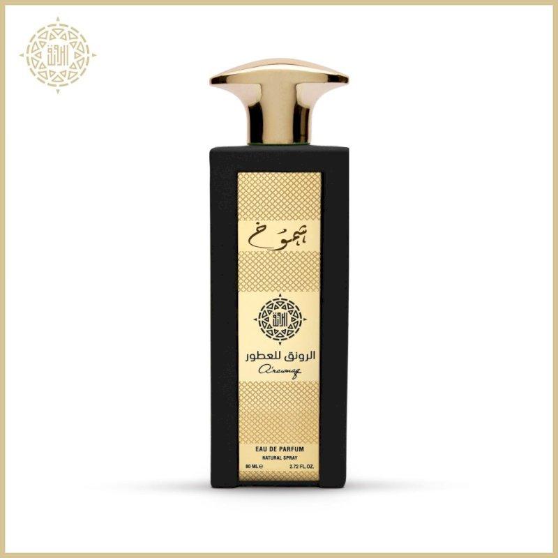 Alrawnaq- shomookh perfume