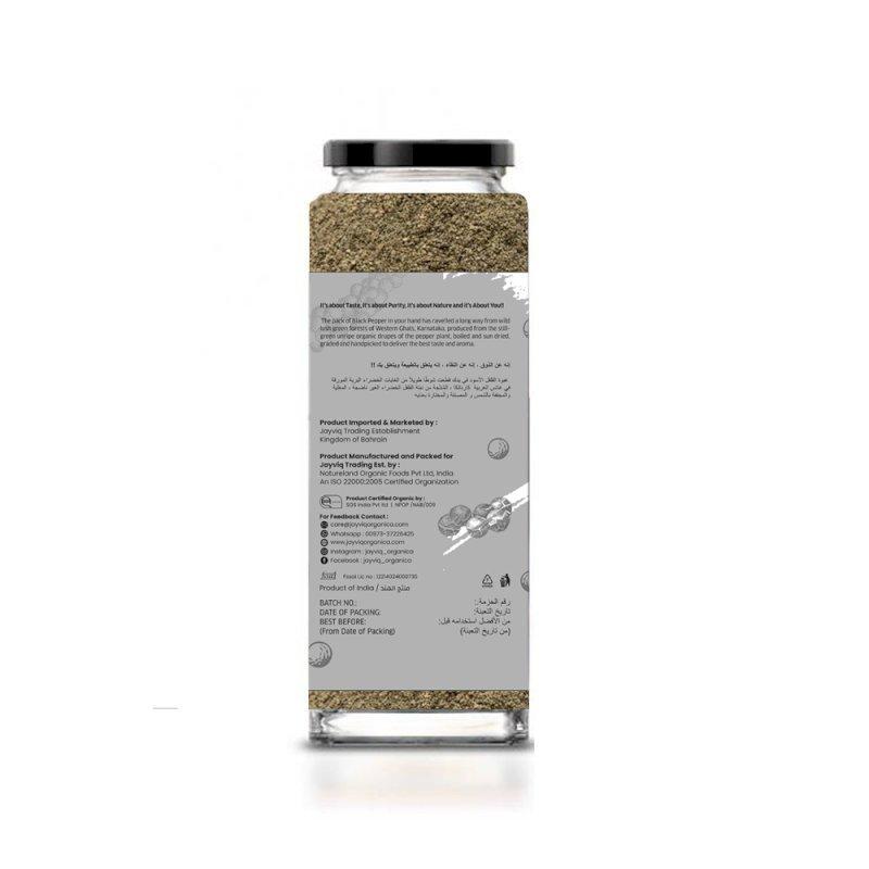 Organic Black Pepper Powder - 100gm