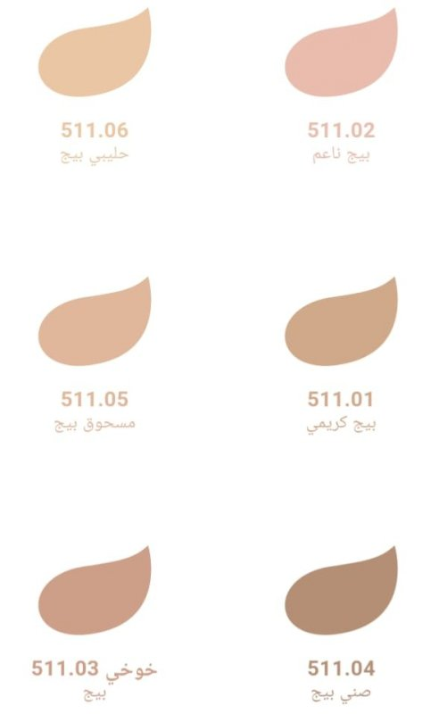 Dream Foundation Water resistant