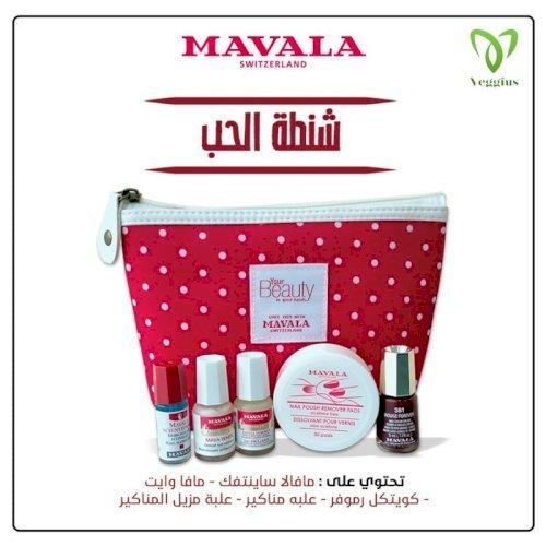 MAVALA LOVE BAG